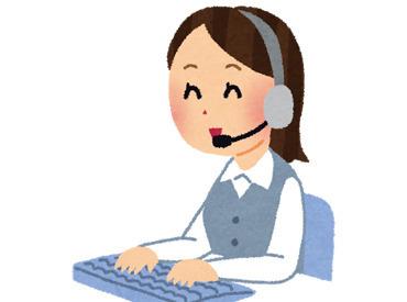 【再配達依頼の電話受付】【 〒 】安心の郵便局で電話受付♪\経験・年齢関係なし!!  資格は一切いりません!!/まずは、簡単なコトからSTART☆★