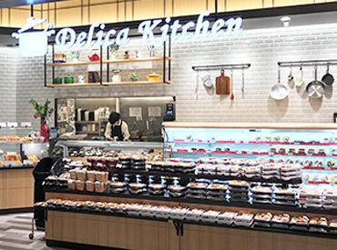 【デリカスタッフ】―★未経験歓迎!カンタン調理と陳列のみ★―料理スキルは一切不要!レジ打ちも無し♪お馴染みのスーパーで働きませんか◎