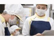 神奈川の病院で人気のお仕事★未経験から始められます♪時短・扶養内勤務も可◎