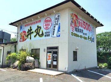 鮮度の高い食材を使った海鮮丼が人気の【海匠 丼丸】☆彡 スタッフ想いの優しい店長だから 職場環境もとっても働きやすい♪*