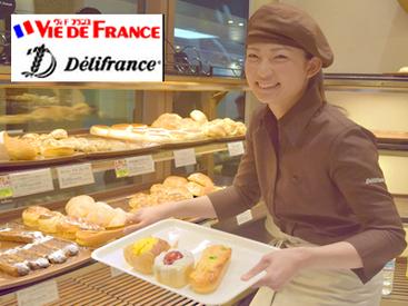 【ベーカリーSTAFF】パン屋さんで、時給1100円は驚き!!おまけに◎賞与あり◎有給ありで頑張るSTAFFを応援します*☆\山崎製パングループです♪/