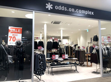 レディース向けアパレルブランド「odds on complex」でスタッフ大募集!