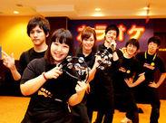 カラオケ好きならみんな仲良し★ はじめてのバイトがココのスタッフも◎ (`・ω・´)一緒に楽しい系バイトしよッ!