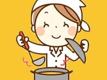 【調理補助】●1回100~140食分あったかいご飯作りをお任せ♪≪無資格のスタッフ半数≫●調理できる方歓迎【対面接客ほぼなし】