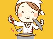 \未経験スタートOK/ 仕込みや調理等、家事の延長でできる『NOスキル』なお仕事ばかり♪シニア・主婦(夫)さんが活躍中!