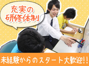 週1~!「先生デビュー」にピッタリ☆得意教科から始めましょう◎