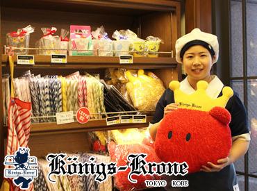 【スイーツ店STAFF】◆神戸発!!こだわりが詰まった洋菓子の有名店◆販売未経験の方歓迎プレゼントにも嬉しい♪自慢の洋菓子を社割でお得にGET!!
