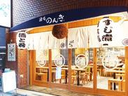 日本酒好き大歓迎★ 自然とお酒に詳しくなれますよ(^^♪