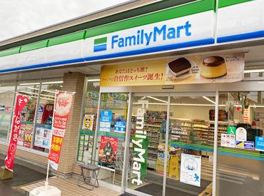 戸建ての住宅が立ち並ぶ地域のファミリーマートです♪ 一緒に心地いいお店を作ってくれるSTAFFを募集します*