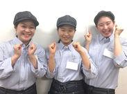 3月からデニム調のオシャレな制服にリニューアル♪新しくなるキッチンオリジンでいっしょに働いてみませんか!