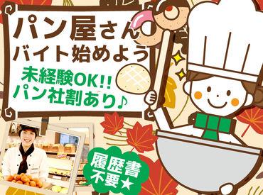 【ベーカリーStaff】\ 主婦(夫)さん歓迎 /JR小樽駅構内♪:*゜お好きなパンは、社割でお安く!毎日の食費も浮くかも♪