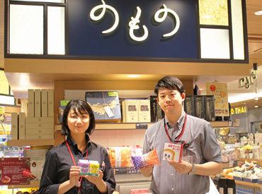【アンテナショップSTAFF】\ 勤務地は東京駅! /東日本の特産品がズラリ☆ここでしか買えないレア商品あり!気に入ったものは社割でお得にGET◎