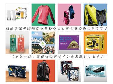 ドン・キホーテ系列店のオリジナル商品のデザイン・パッケージのデザイン、販促物など…幅広い業務が経験できるのがPOINT♪