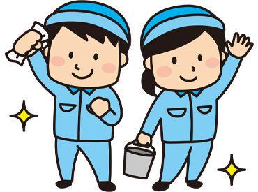 フリーター、主婦スタッフがメインで活躍中♪ お仕事はイチからお教えするので、 どなたでも気軽に始められますよ◎