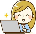 ★資格支援制度はタダ★ 資格を持っていない方も安心! 無料で資格取得のサポートあり! 更なるスキルアップも可能♪
