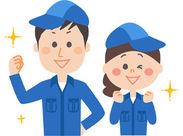 清水区長崎にある工場でのお仕事です!未経験からのSTART大歓迎♪