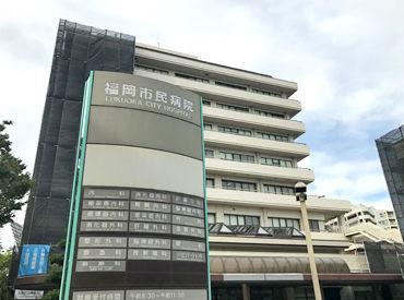 吉塚駅から徒歩5分で通勤ラクラク♪ バイク・自転車通勤もOK!(無料駐輪場あり)