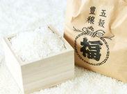 高時給でしっかり稼げる★長期で安定して働きたい方にオススメ♪お米を仕分ける、シンプル&カンタン作業♪