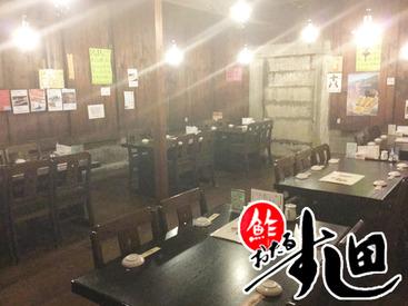 """【ホールSTAFF】小樽で寿司を堪能するならココ!""""すし田""""でスタッフ募集中♪毎回楽しみ!<まかない>は絶品★主婦さん活躍→ランチシフト◎"""