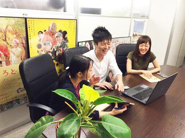 【データ入力】《恵比寿駅チカでシンプルワーク♪》★長期で働きたい/事務経験者歓迎!★簡単なエクセル操作ができればOK!