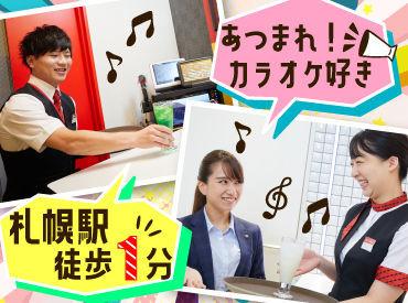 深夜は時給1125円以上★駅チカだから通勤も楽ちん♪