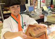 東京駅の名物≪東京レンガパン≫ 味も見た目もバッチリで大人気♪ 販売・製造未経験でもOK! 手厚いサポートがあって安心☆彡