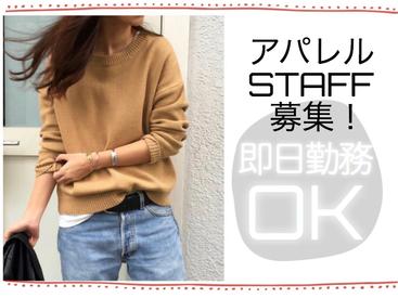 駅チカ★下関大丸でのお仕事♪