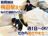 ★梅田駅チカのホテル★