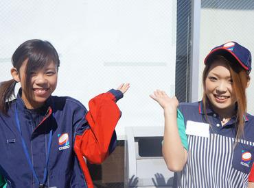 子育て応援制度あり!早出遅出なし・完全日勤のみ!静岡・神奈川・埼玉で施設展開中!充実のグループ内研修であなたのキャリアアップをサポートします! 准看護師 |  小規模多機能ホームまごころの家・島田 |