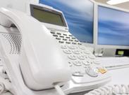電話での問い合わせ対応もあり! コミュニケーション能力に自信のある方にオススメ♪