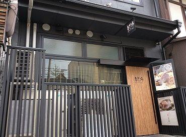 烏丸七条店は京都駅からも近く、アクセス抜群!