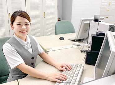 キレイなオフィスで一緒に働きませんか♪ 和気あいあいとした雰囲気なので 初めての方も安心できる環境です(*^^)