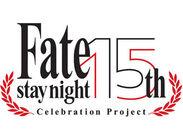 「Fate」の歩みや世界観を体感できる展示会