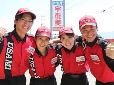 【ガソリンスタンドスタッフ】ポイントは商品券などの景品と交換できます!「高い時給で稼ぐ!」「ポイントでお得に働く!」どっちも叶えるならこのお仕事♪