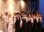 東京の夜景が一望できるサンシャインの58・59階★オシャレ店!初バイトでもしっかり稼げる!毎月昇給のチャンスあり♪