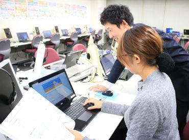 【高松商工会議所 パソコン教室STAFF】「パソコンの指導って難しそう・・・」⇒先輩講師がサポートするので安心です♪学生~主婦さんまで、様々なスタッフが活躍中◎