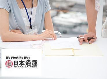 物流大手・安心の日本通運★ 「働きやすさ」で選びたい方におすすめです! 【社保完備】【有給あり】【正社員登用あり】etc.