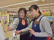 レジでの接客/惣菜やお寿司のパック詰めをおまかせ!お仕事がない日でも全店舗でお会計8%オフ♪