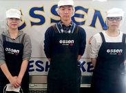 移動販売のパン屋さんの商品を、車に積むお仕事★朝のちょっとした時間で働けちゃいます♪30~50代の女性スタッフ活躍中!
