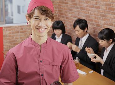 【ホール・サービス】★月8日休み★一流ホテル内にある海鮮料理店★ホール募集
