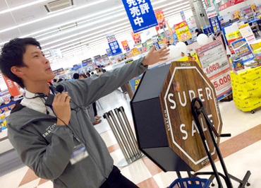 イベント会場でお仕事! 名古屋全域・三河全域に勤務地多数◎ 色んなところにいけるのでいつでも新鮮♪