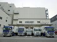 大手企業内での勤務で安心感も◎! 東海~関西(大阪)エリア中心に商品をお届け♪ マイペースにドライブしましょう!