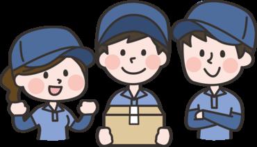 名古屋市内・愛知県内に勤務地多数! 直行直帰OK♪マイカーの持ち込みもOK♪ 通勤が難しい方には送迎もご用意しています☆
