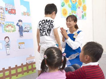 【小学館の幼児教室講師】授業は必ず2名体制♪代講システムあり★「子どもが発熱で…」などもお気軽にご相談ください♪