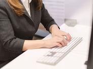 パソコンスキルは必須!! 今回は特に、Excelマクロ実務経験者限定の募集です。