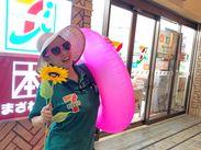 夏だ!シフトの融通が利くから…☆彡プール・BBQ・花火大会・海外旅行も遊びに行ける!☆履歴書も一切必要なし!