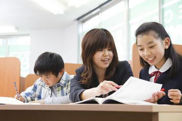 「先生、できた!」そんな生徒たちの言葉がやりがいです♪教える楽しさ味わってみませんか? ※画像はイメージ