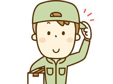 お仕事できる日を自己申告! →単発1日勤務もできます◎ 「やっぱり長期で勤務してください…」 ⇒などのお願いもありません!