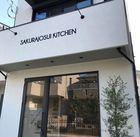 ■□桜上水駅南口から徒歩5分□■ お店は一軒家。1階はパン屋さん、2階はレンタルスペースになっています!
