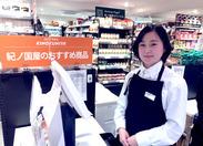 <阿佐ヶ谷駅直結>12月にオープンしたキレイなスーパーマーケットです♪空き時間を活用してレジバイト始めませんか?